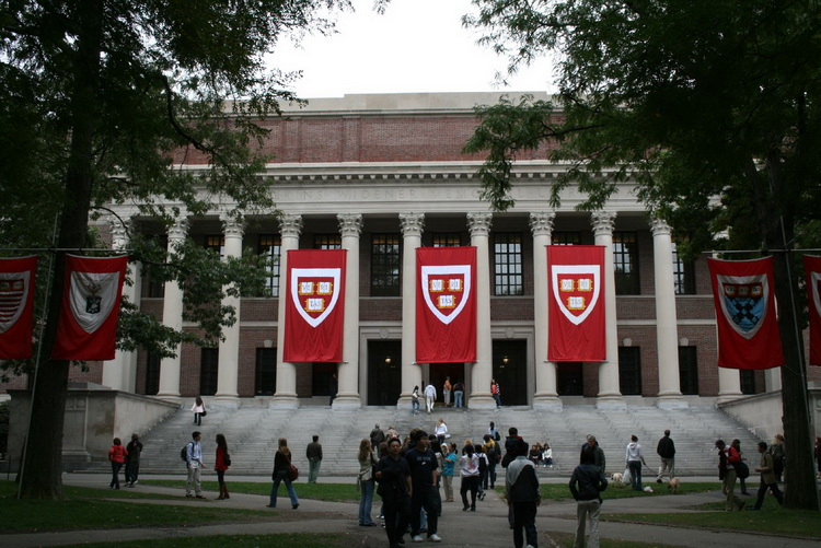 Tips For Answering The Harvard Supplemental Essay Prompts MBA25