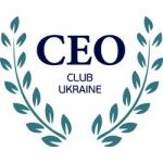 CEO Club Ukraine