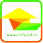 """Молодежный форум """"Профессиональный Рост"""""""