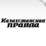 Kazpravda.kz