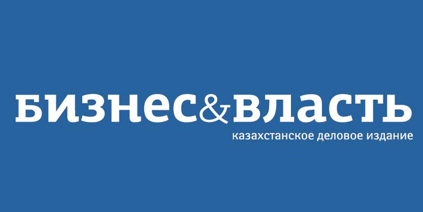 """Газета """"Бизнес&Власть"""""""