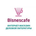 Bisnescafe