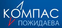 Compas.in.ua