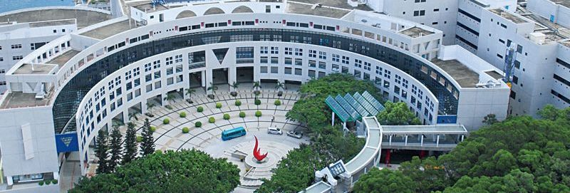 Hong Kong University of Science & Technology