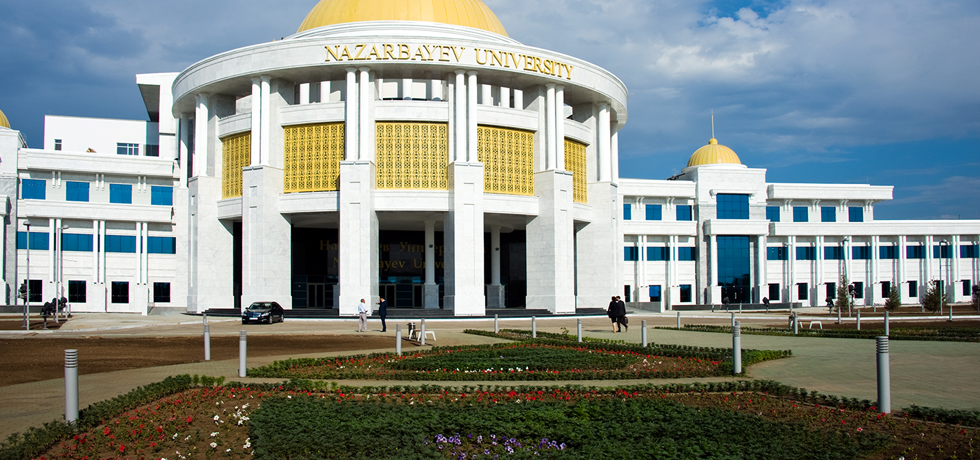 Nazarbayev University Graduate School of Business