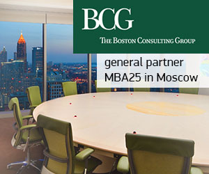 BCG Moscow