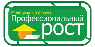 "Educational and employment center ""Professional Growth"""