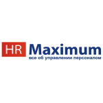 HR Maximum