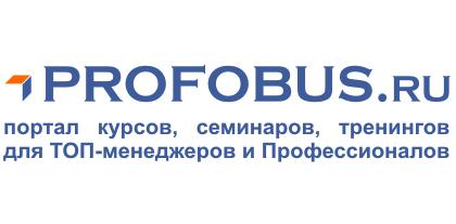 Profobus.ru