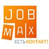 Jobmax.ru