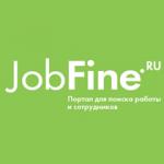 Jobfine.ru