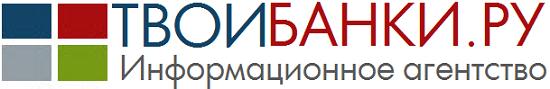 Yourbanks.ru
