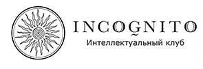 Beincognito.ru